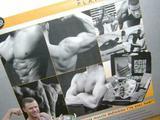 Тренажер мышц BodyPro Platinym 12, бу